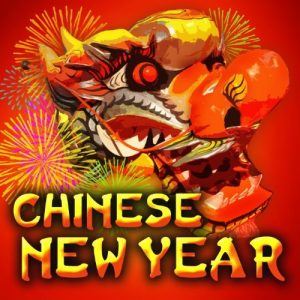 Heritage Dragon - Chinese New Year