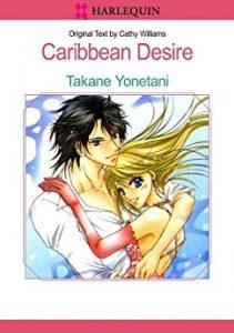 Caribbean Desire by Takane Yonetani