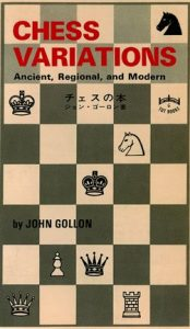 Chess Variations by John Gollon